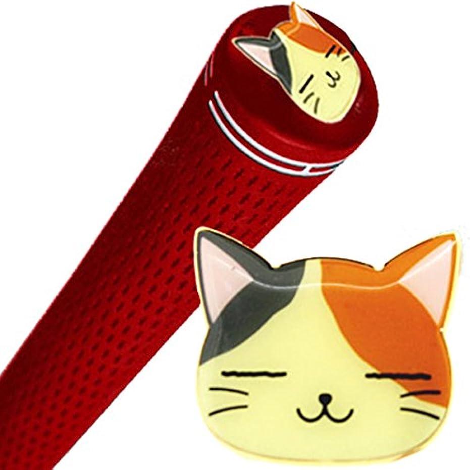 テキスト電気の元気その他メーカー その他 ラウンド小物 ホクシン交易 猫グリップエンドマーカー