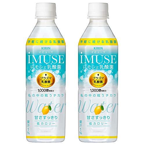 キリン iMUSE(イミューズ) レモンと乳酸菌 500mlPET×48本
