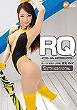 RQ~美爆乳レースクィーンの流出中出しFUCK! ~ 蓮実クレア BeFree [DVD]