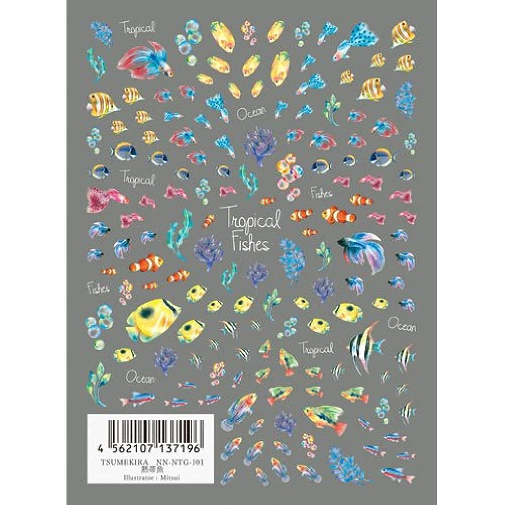 シルエット不毛の豊富にツメキラ(TSUMEKIRA) ネイル用シール 熱帯魚 NN-NTG-101