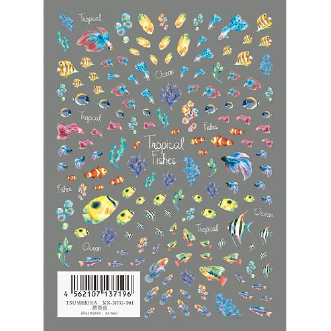 最も遠い読書をする基礎ツメキラ(TSUMEKIRA) ネイル用シール 熱帯魚 NN-NTG-101