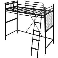 ロフトベッド シングル 宮付き コンセント付き ベッド パイプベッド ベッドフレーム 高さ調整可 ブラック