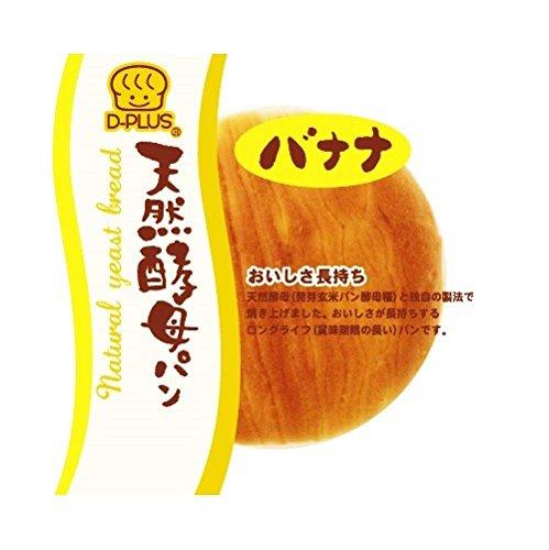 デイプラス 天然酵母パンバナナ 1個×12個