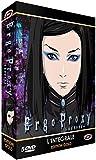 Ergo Proxy コンプリート DVD-BOX (575分) アニメ [DVD] [Import]