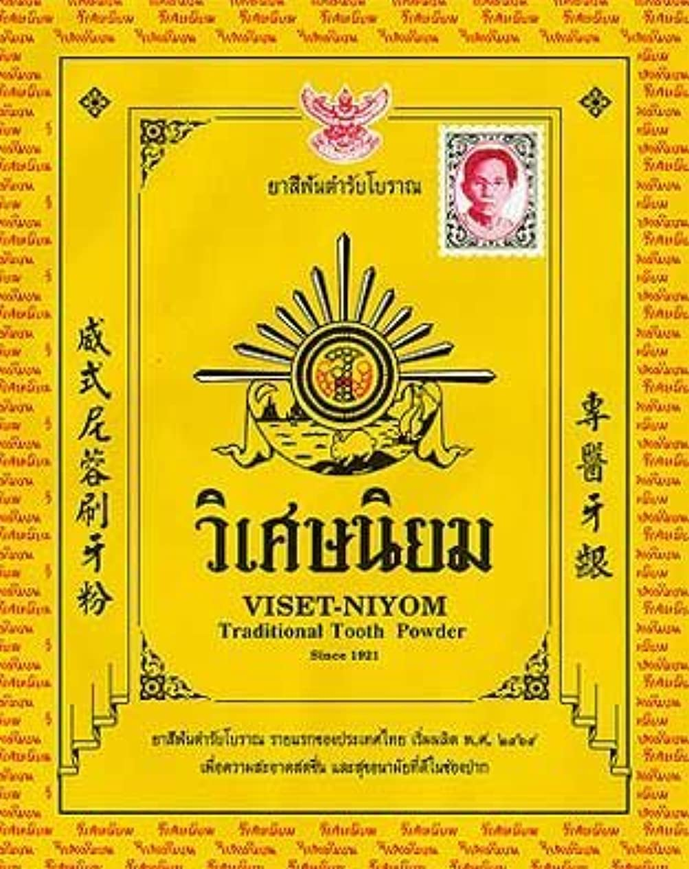 等価救援うがい薬Herbal Whitening Tooth Powder Thai Original Traditional Toothpaste 40 G. x 2 Packs by Viset Niyom Tooth Powder