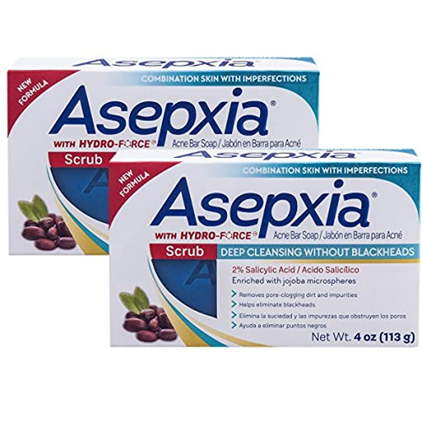 自分のパイント黒人Asepxia スクラブExfolianteクレンジングソープ4オズ(2パック)