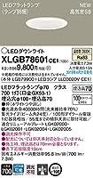 パナソニック(Panasonic) 天井埋込型 LED(温白色) ダウンライト 浅型7H・高気密SB形・ビーム角24度・集光タイプ 埋込穴φ100 XLGB78601CE1