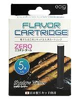 フレーバーカートリッジ 国産リキッド使用 リキッド不要 電子タバコ PloomTech互換 プルームテック スーパーハードメンソール グリーンアップルメンソール Shadow Wither (Shadow Wither)