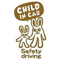 imoninn CHILD in car ステッカー 【シンプル版】 No.44 ウサギさん (ゴールドメタリック)