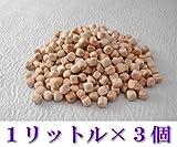 ヒノキARAREチップ (1リットル×3個) ひのきアラレ
