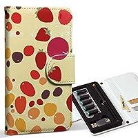 スマコレ ploom TECH プルームテック 専用 レザーケース 手帳型 タバコ ケース カバー 合皮 ケース カバー 収納 プルームケース デザイン 革 ラブリー 果物 フルーツ 模様 004860