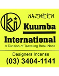 (クンバ) KUUMBA『classic regular incense』(NAZNEEN) (Regular size)