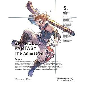 GRANBLUE FANTASY The Animation 5(完全生産限定版) [Blu-ray]