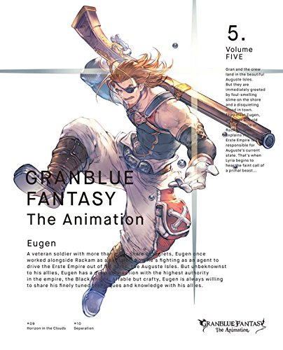 GRANBLUE FANTASY The Animation 5(完全生産限定版)[DVD]