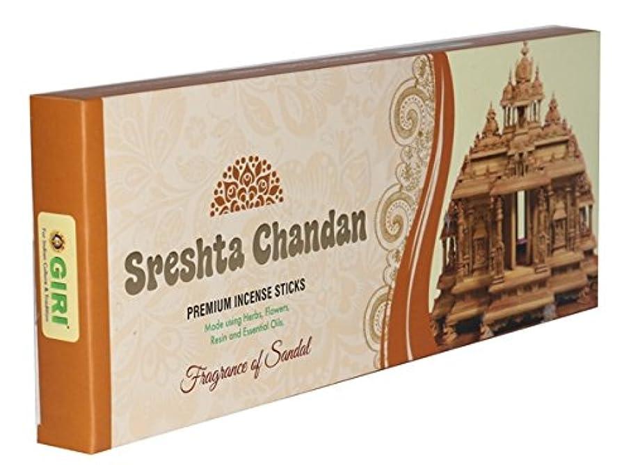 非常に心理的ドルGiri Sreshta Chandan Flora 30本お香スティック