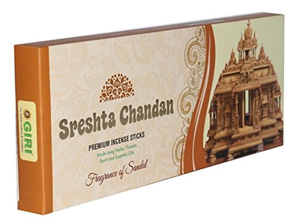スーダンスプリットしたがってGiri Sreshta Chandan Flora 30本お香スティック