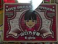 居酒屋えぐざいる2016 LDHチップス カード E-girls 山口乃々華