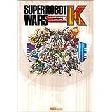 スーパーロボット大戦K パーフェクトバイブル