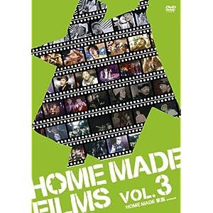HOME MADE FILMS VOL.3 [DVD]
