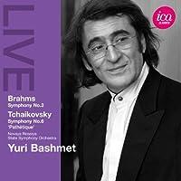 ユーリ・バシュメット - ブラームス:交響曲第3番ヘ長調 Op.90/チャイコフスキー:交響曲第6番ロ短調「悲愴」Op.74