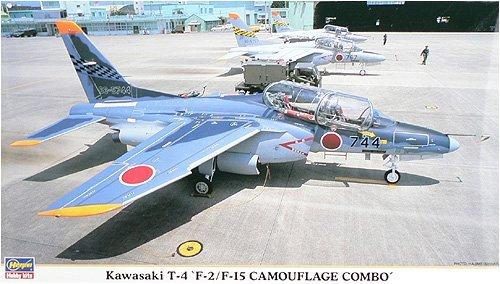 1/72 川崎T-4 F-2/F-15迷彩コンボ (2機セット)