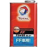 TOTAL (トタル) ギヤオイル【ZZX TRANSMISSION】FF用 75W-80 1L 171742【HTRC3】