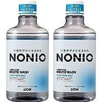 NONIO(ノニオ) マウスウォッシュ クリアハーブミント 600ml×2個 洗口液 (医薬部外品)