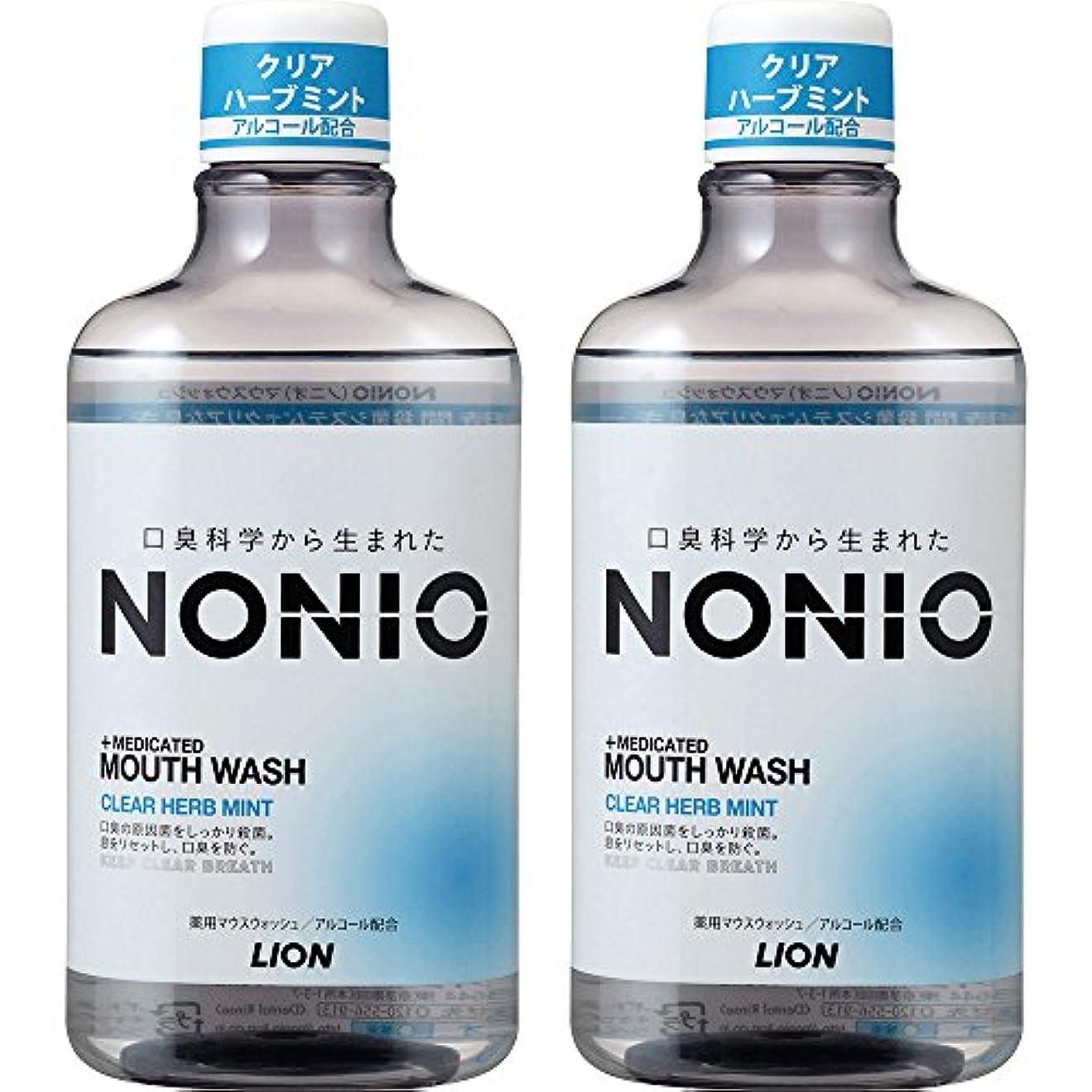 マサッチョ文字生産性[医薬部外品]NONIO(ノニオ) マウスウォッシュ クリアハーブミント 600ml×2個 洗口液