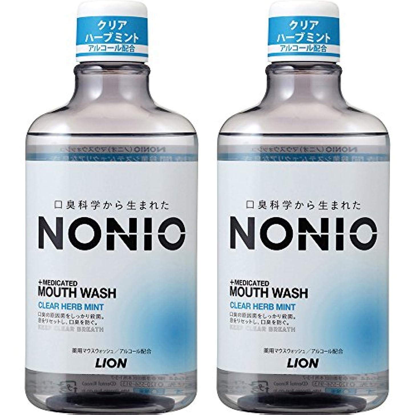 ブローする必要がある癒す[医薬部外品]NONIO(ノニオ) マウスウォッシュ クリアハーブミント 600ml×2個 洗口液