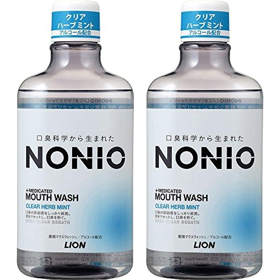 新年アジャ敵[医薬部外品]NONIO(ノニオ) マウスウォッシュ クリアハーブミント 600ml×2個 洗口液