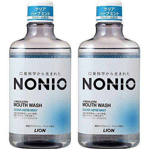[医薬部外品]NONIO(ノニオ) マウスウォッシュ クリアハーブミント 600ml×2個 洗口液