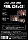 LIVE!LIVE!LIVE! FEEL COSMOS! [DVD] 画像