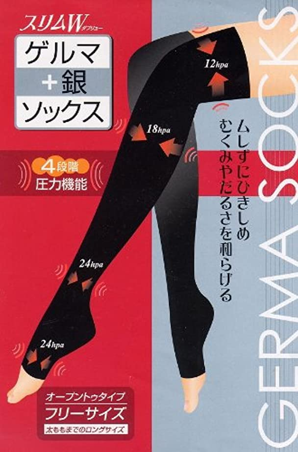 廊下黄ばむ成功したスラットスリムダブリュー ゲルマ+銀ソックス (フリーサイズロングソックス)美脚を目指す貴方に!日本製
