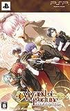 ワンド オブ フォーチュン ポータブル (限定版:「ポーチ」「ドラマCD」同梱) - PSP
