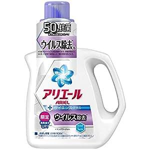 アリエール 洗濯洗剤 液体 イオンパワージェル サイエンスプラス ウィルス除去 本体 900g