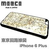 モエコ・moeco 東京回路線図 iPhone 6 Plus / 6s Plus ケース 白 TOKYO iphone6Plus CASE W