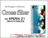 デザインケース ハードケース Xperia Z1 Cross filter xperia-z1-cyi-001-042