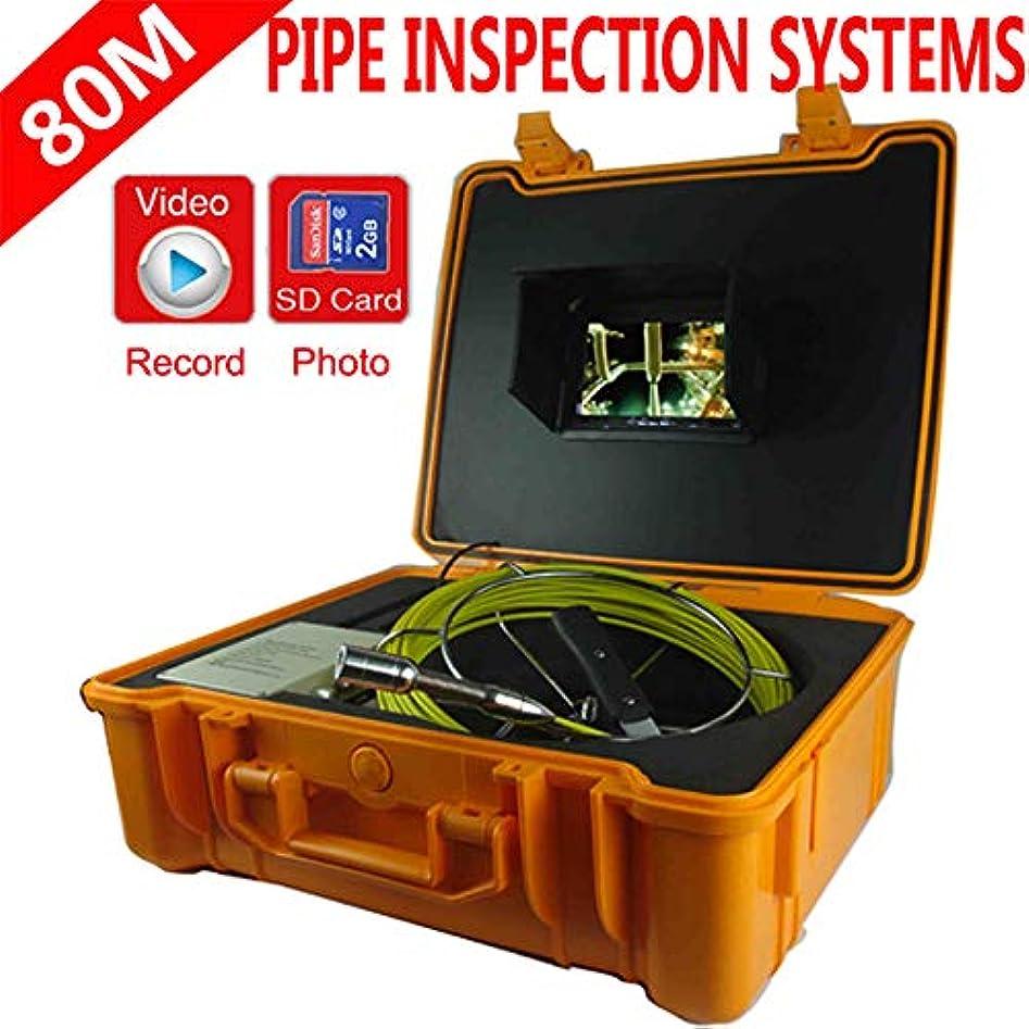 管の検査システムの下水道の防水カメラの管のパイプラインの排水検査システム7