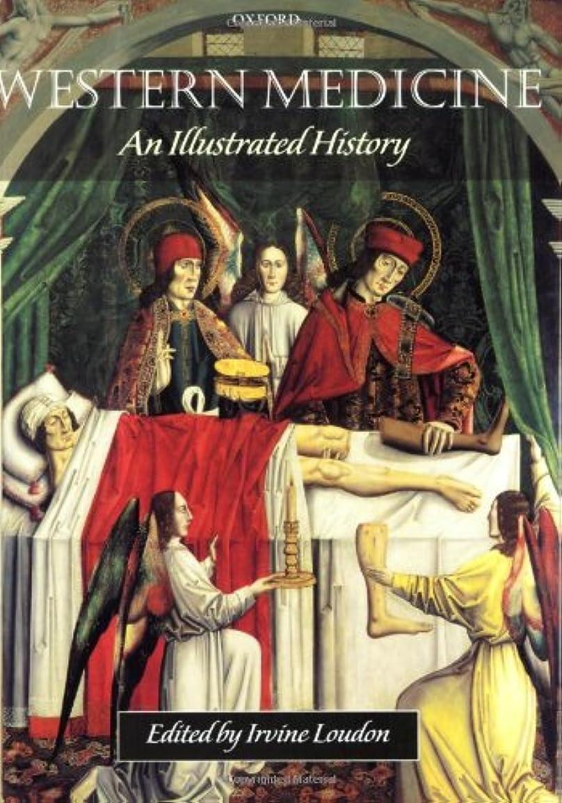 望ましいコンクリート結婚式Western Medicine: An Illustrated History