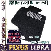 フロアマット マツダ MPV 2003.10-2006.02 G Sports Aeroremix VS 全座席 シンプル エラストマーモール ブラック