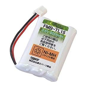 スレンダートーン エボリューション (SLENDERTONE EVOLUTION) 対応互換充電池 電池パック