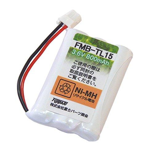 パナソニック (Panasonic) コードレス 子機用 充電池 バッテリー( HHR-TA3/1BA1 / UG-4405 / BK-T401 / HHR05TA3A12 同等品 )