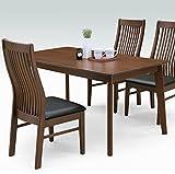 ダイニングテーブルのみ 幅135cm ブラウン 木製 モダン風 4人用 四人用