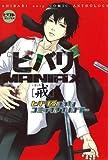 コミックス / ヨネダ コウ のシリーズ情報を見る
