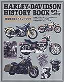 Harley-Davidson History Book 2017年 04 月号 [雑誌]: VIRGIN HARLEY(バージンハーレー) 増刊
