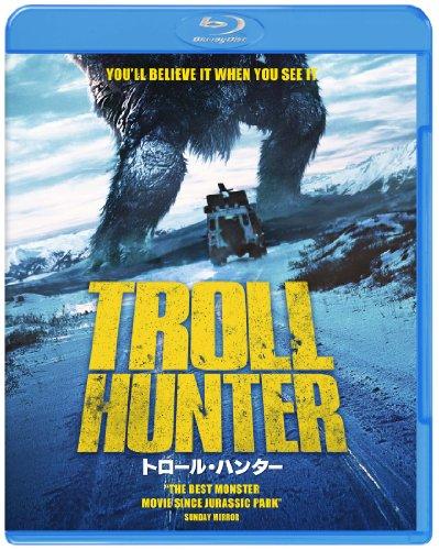 トロール・ハンター Blu-ray & DVDセット(初回限定生産)の詳細を見る