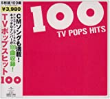 TVポップスヒット100