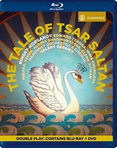 Tale of Tsar Saltan [DVD] [Import]