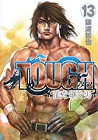TOUGH 龍を継ぐ男 コミック 1-13巻セット