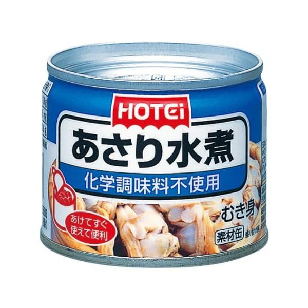 ホテイ あさり水煮化学調味料不使用 125g×12個の商品画像